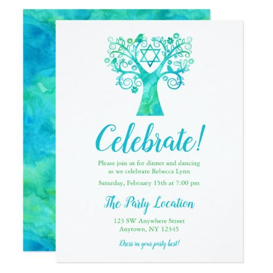 Teal Green Watercolor Tree of Life Reception Card Bat mitzvah - best of invitation wording lunch to follow