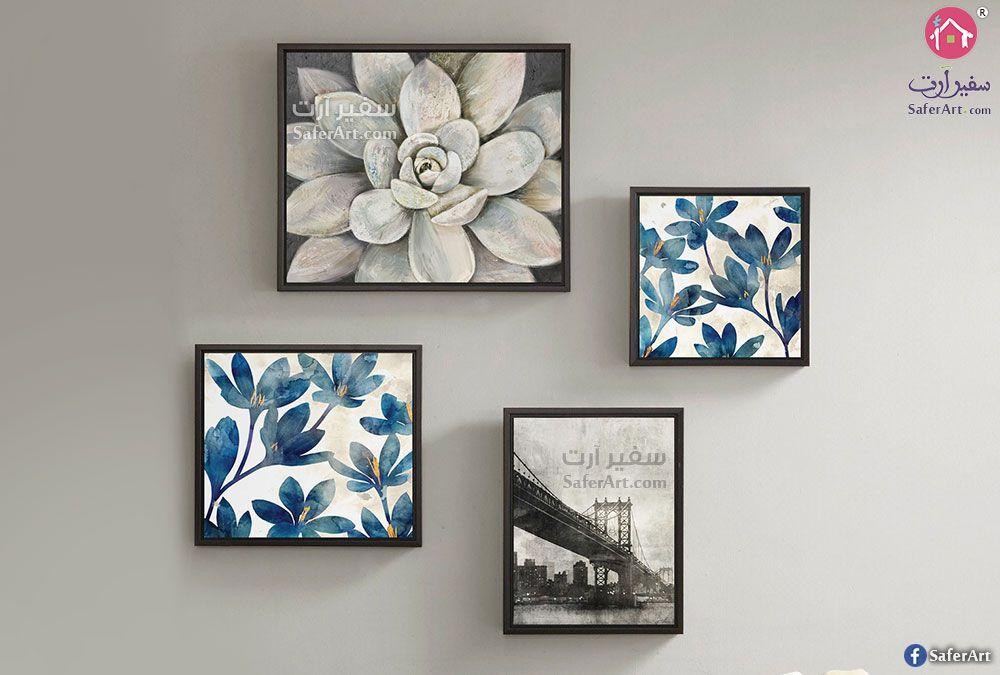 تابلوه مودرن ازرق و رمادى سفير ارت للديكور Framed Wall Art Framed Art Gallery Wall