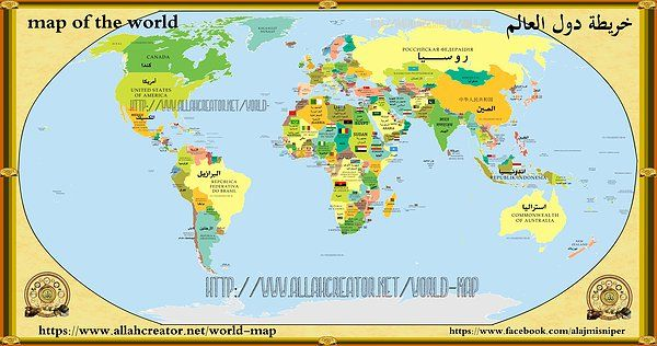 World States Flag Middle East Countries Map Pinterest Welt