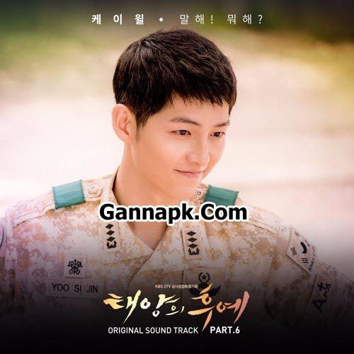 Not Dating tvN Han Groo