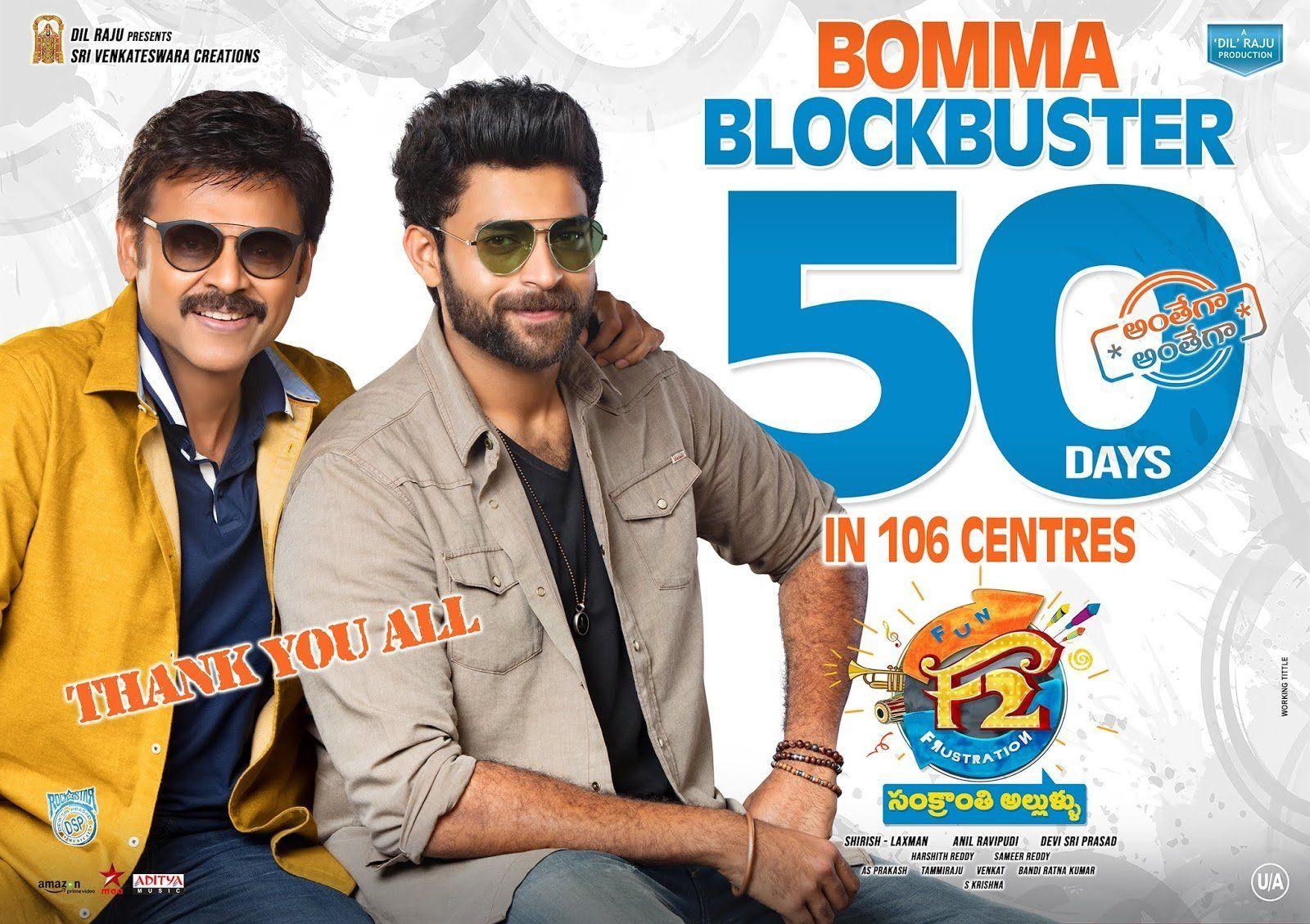 F2 Movie 50 Days Posters | Movie Posters | Varun tej, Movie posters