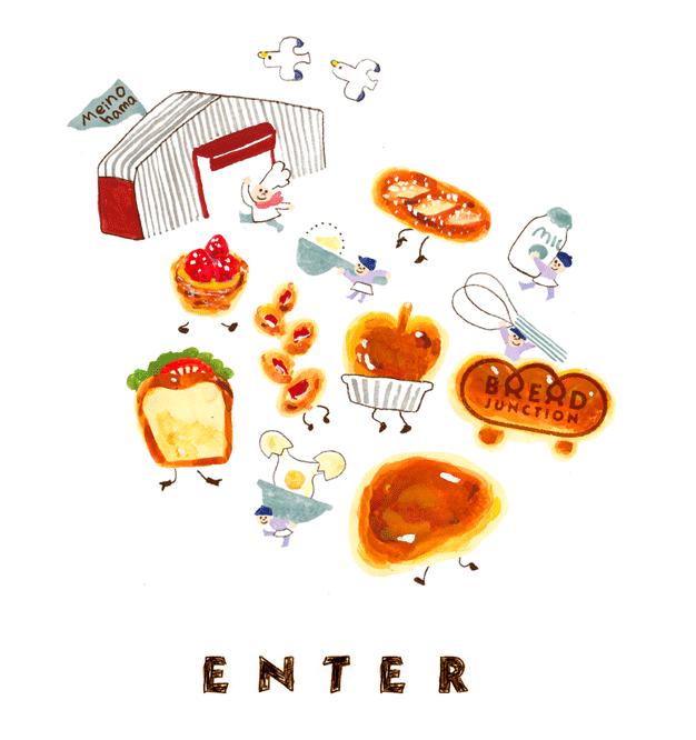 福岡のパン屋さんbread Junctionのwebサイト Food Illustrations