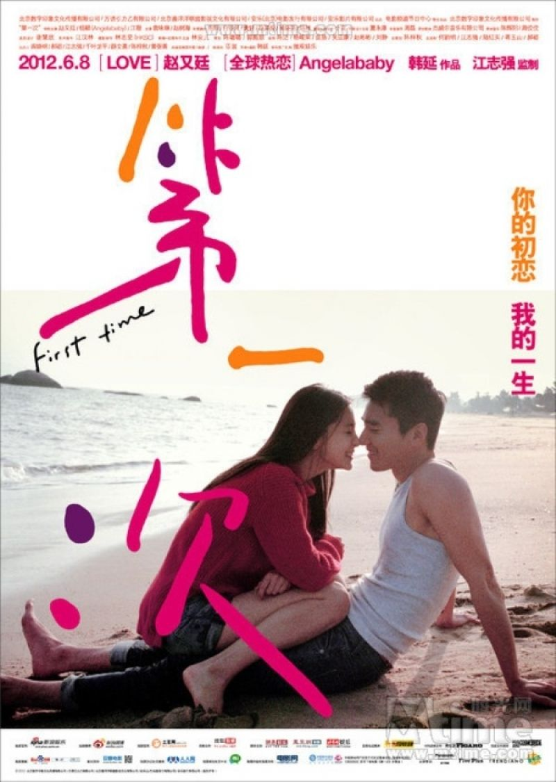 Marriage Not Dating Ep 7 Sinopsis