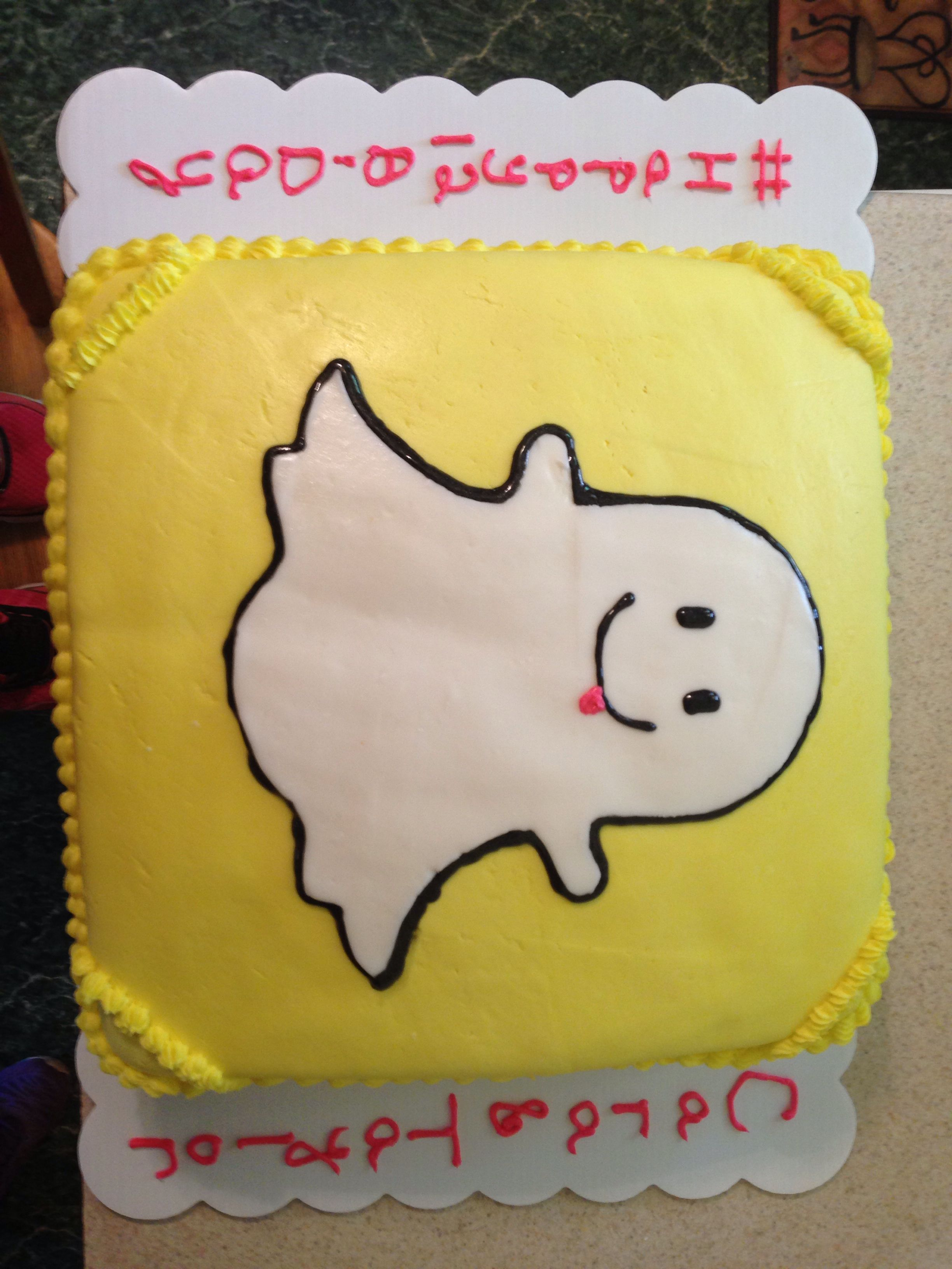 snapchat cake made by me birthday cakes in 2018 cake