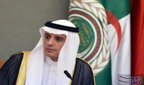 عادل الجبير يشير إلى إمكانية التوصل الى أكد وزير الخارجية السعودي عادل الجبير مساء الثلاثاء أن هناك إمكانية للتوصل إلى اتفاق بشأن و Captain Hat Hats Captain