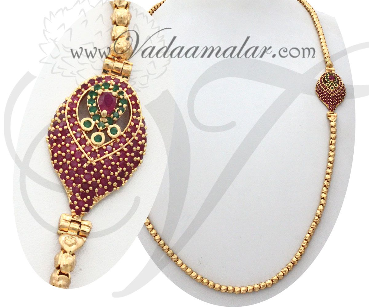 Ruby and emerald studded side pendant traditionally called the kodi