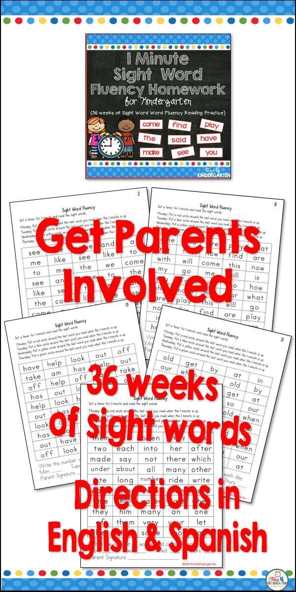 Sight Word Fluency Homework for Kindergarten and First Grade Timed ...