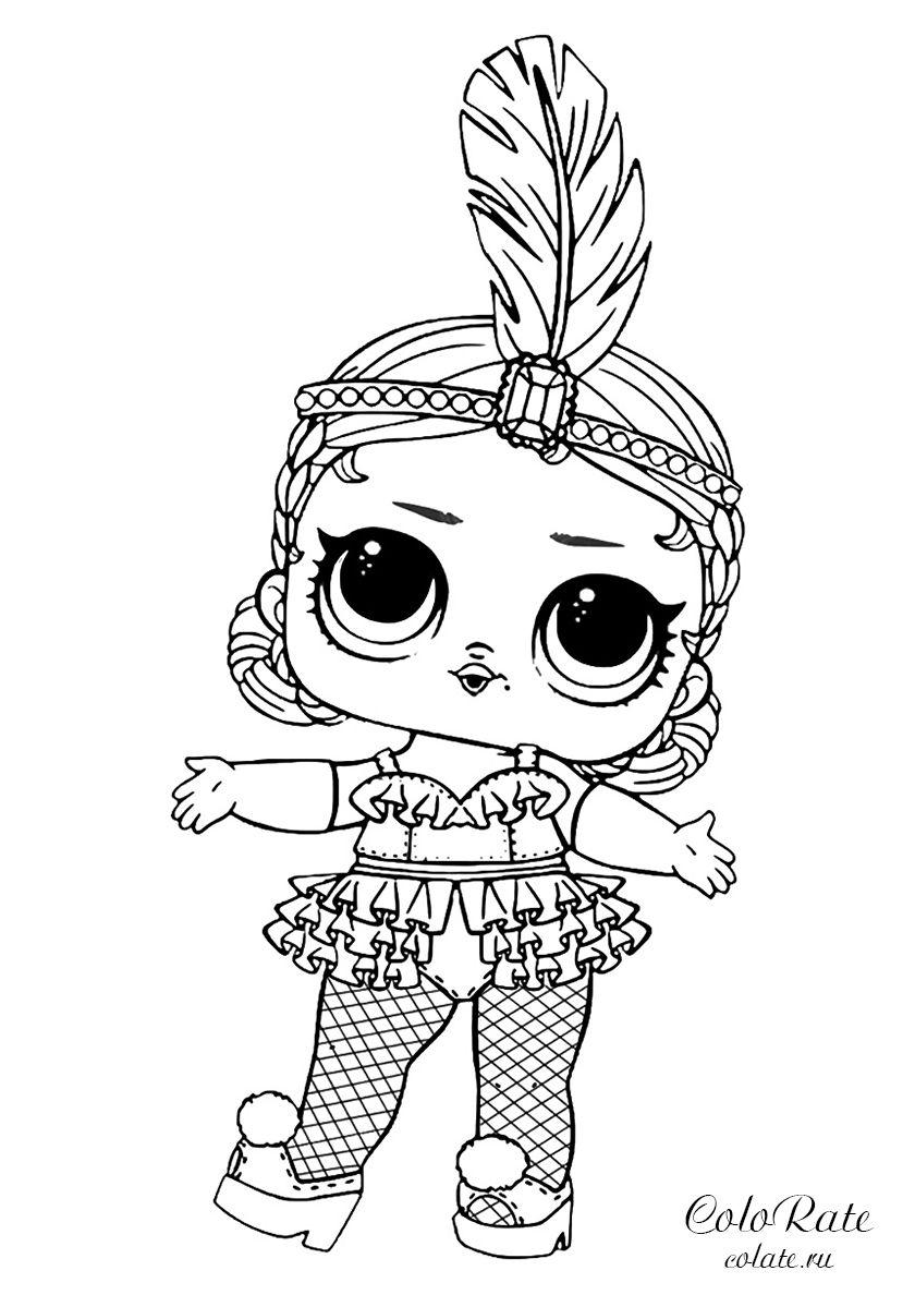 Раскраска L.O.L - кукла Танцовщица распечатать | Принцесса ...