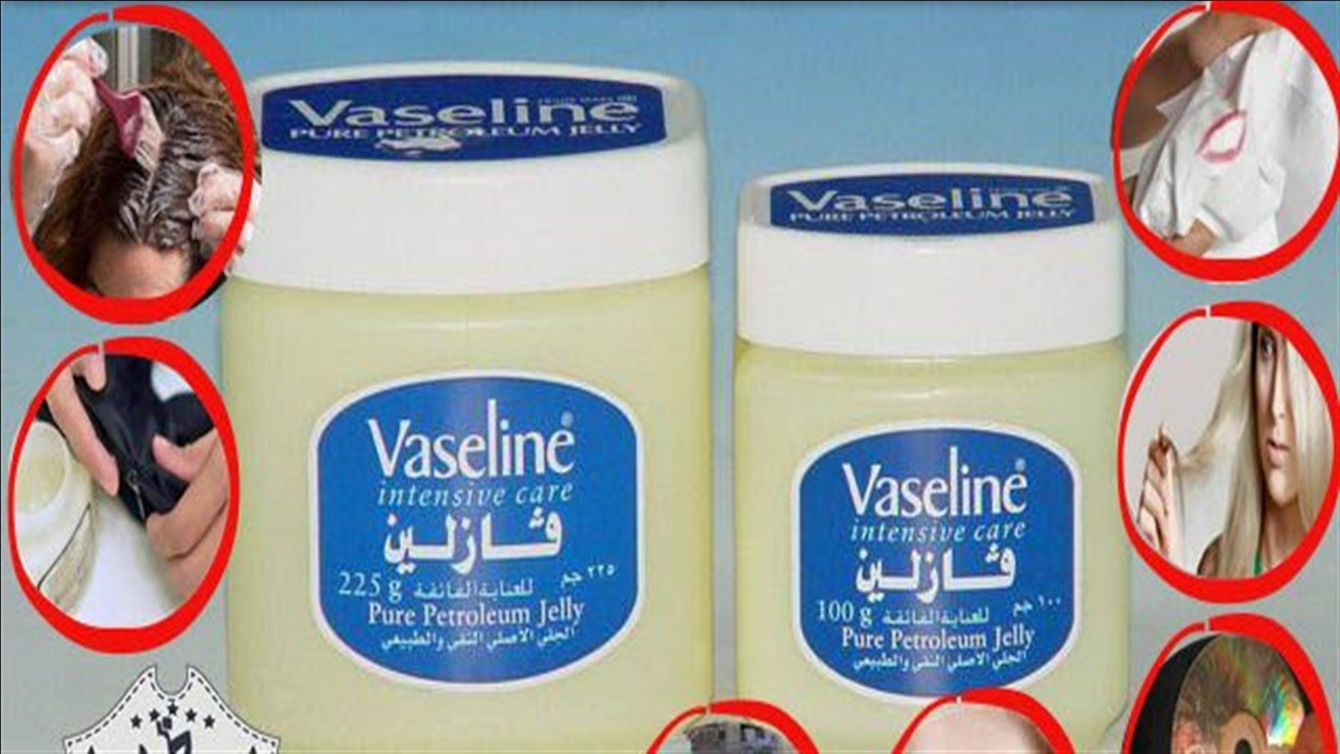 استخدامات الفازلين الطبية وعلاجه لمشاكل البشرة Vaseline Pure Products Vaseline Bottle