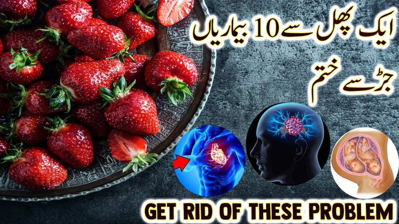Pin on Top 10 Health Benefits of Strawberries