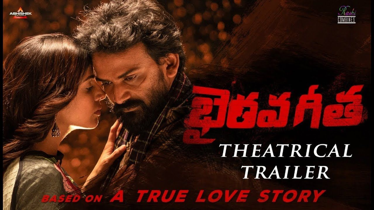 Bhairava Geetha Trailer INTENSE & RAW! Full movies