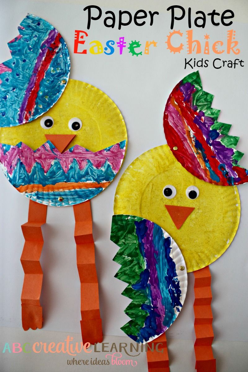 Kids Craft Paper Plate Easter Chick Kids Craft Fun Art Motor Skills And Easter