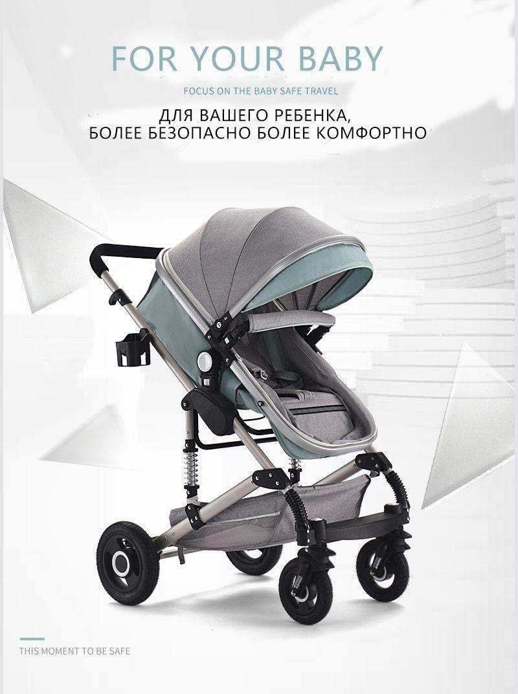 568ee677a Multifuncional three en 1 cochecito de bebé de paisaje cochecito plegable  carro bebé cochecito recién nacido