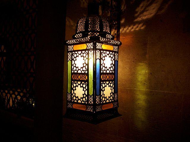 Islamic Art Work On A Lamp Azhar Park Cairo Egypt زخارف إسلامية على مصباح بحديقة الأزهر بالقاهرة Ramadan Lantern Lantern Craft Lanterns