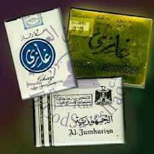 سجائر العراق قديما Baghdad Iraq Iraq Mesopotamia