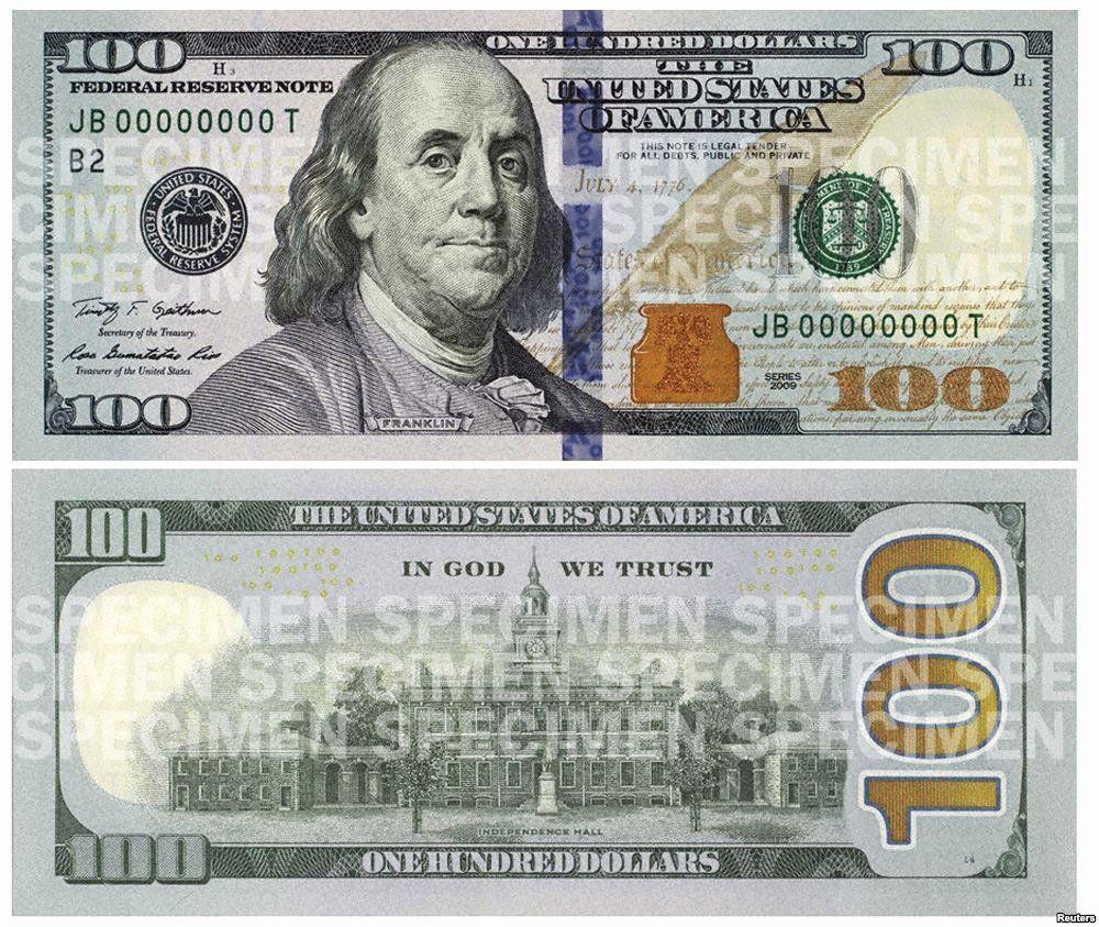 Dollar Bill Coloring Page Lovely New 100 Bill Printable Coloring Page In 2020 100 Dollar Bill Printable Play Money Dollar Bill
