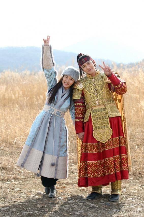 "Presenting .....""The Korean Royal Couple"""