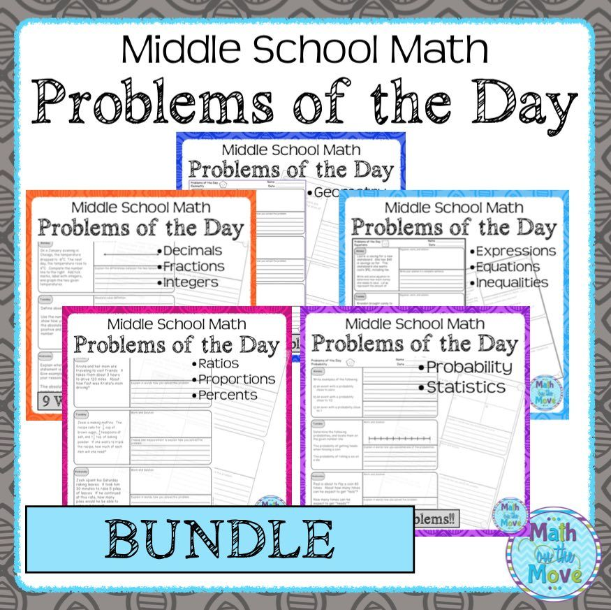 Daily Word Problems for Middle School Math - BUNDLE | Daily word ...