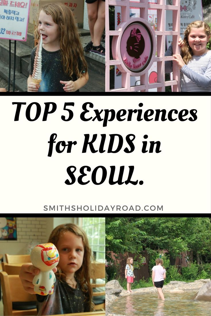 Top 5 experiences for kids in Seoul Korea