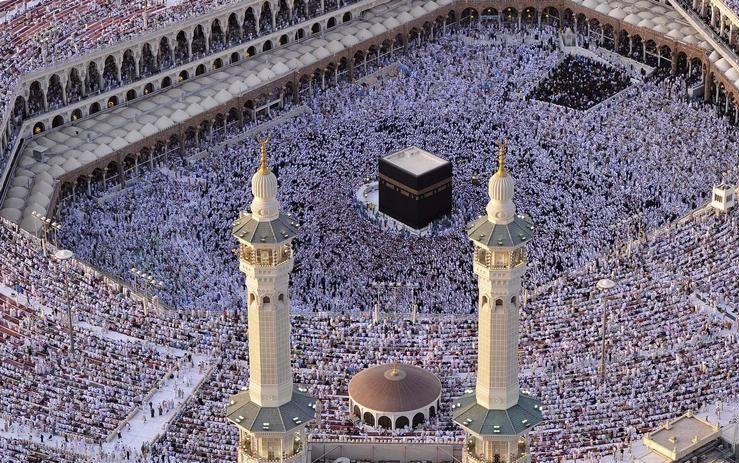 Cool Saudi Arabia Eid Al-Fitr Feast - 7daf44121704002baff23055a9cd9010  Pictures_677810 .jpg