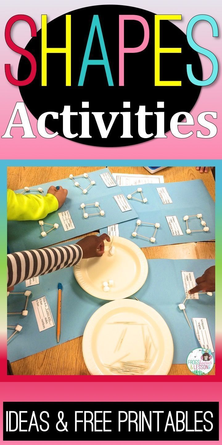 Fun, fast, and easy shapes activities for your 1st Grade and 2nd ...