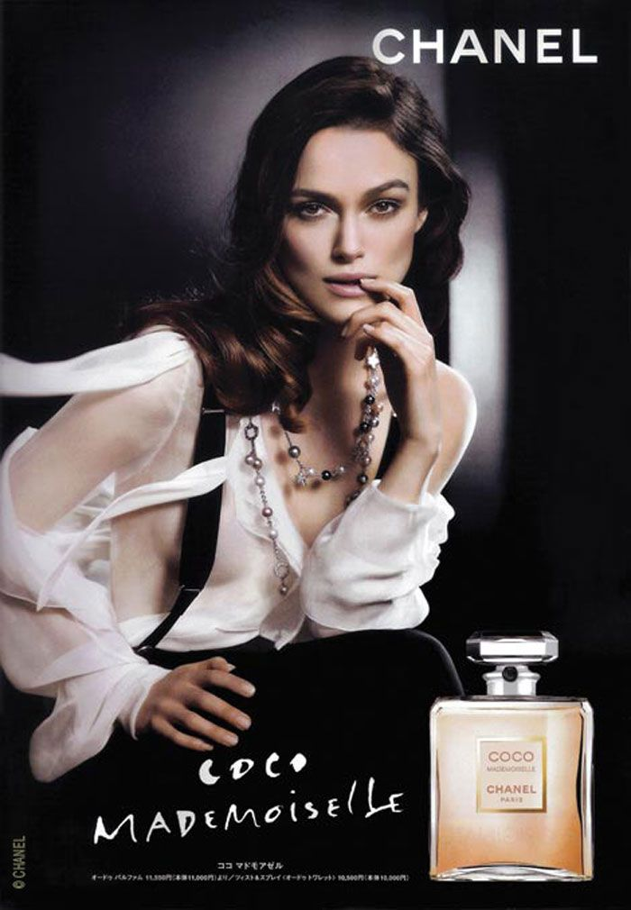 pub parfum chanel femme aaa7f873de2