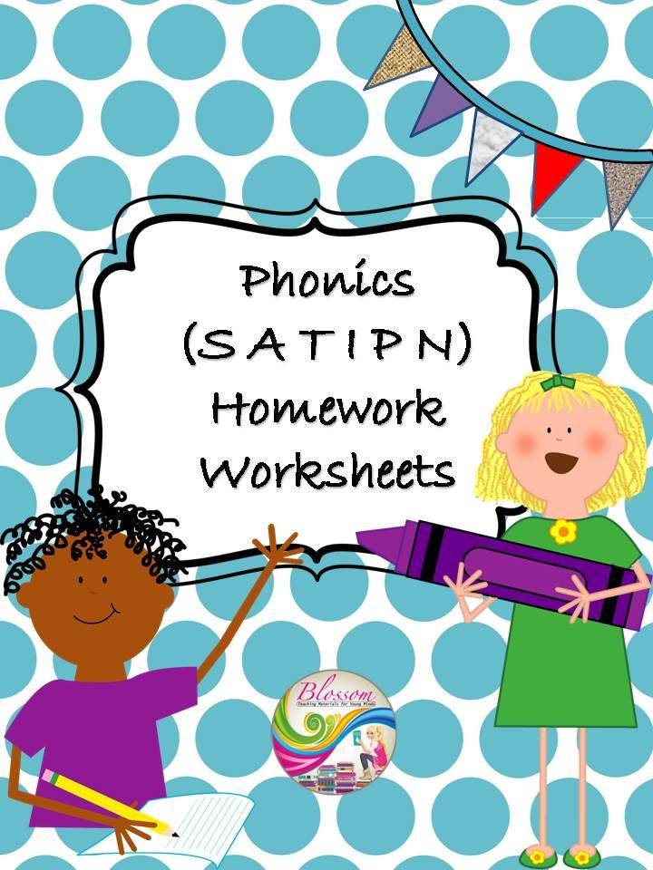 Phonics Worksheets 1 (s, a, t, i , n, p) Jolly phonics