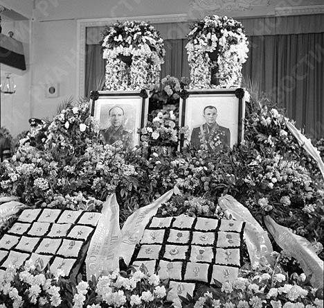 фото юрия гагарина похороны