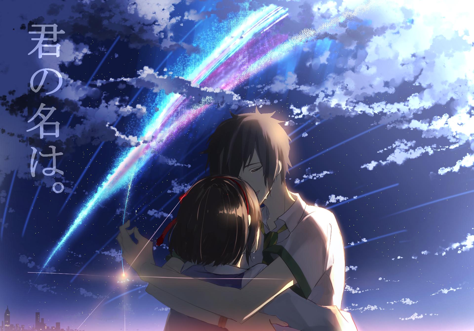 Kimi No Na Wa Taki X Mitsuha Romance Happy Tears Crying Scenic Clouds Anime 6461 Png 1920 1342 Kimi No Na Wa Kimi No Na Your Name Anime