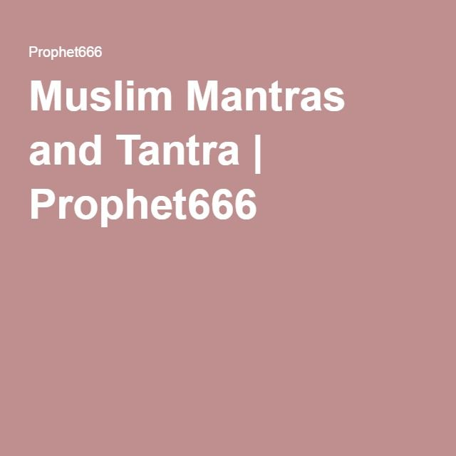 Muslim Mantras and Tantra | Prophet666 | muslim mantras and tantras