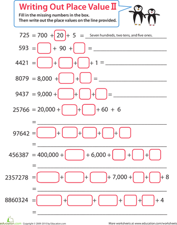 Value Worksheets For Grade 5 - Scalien