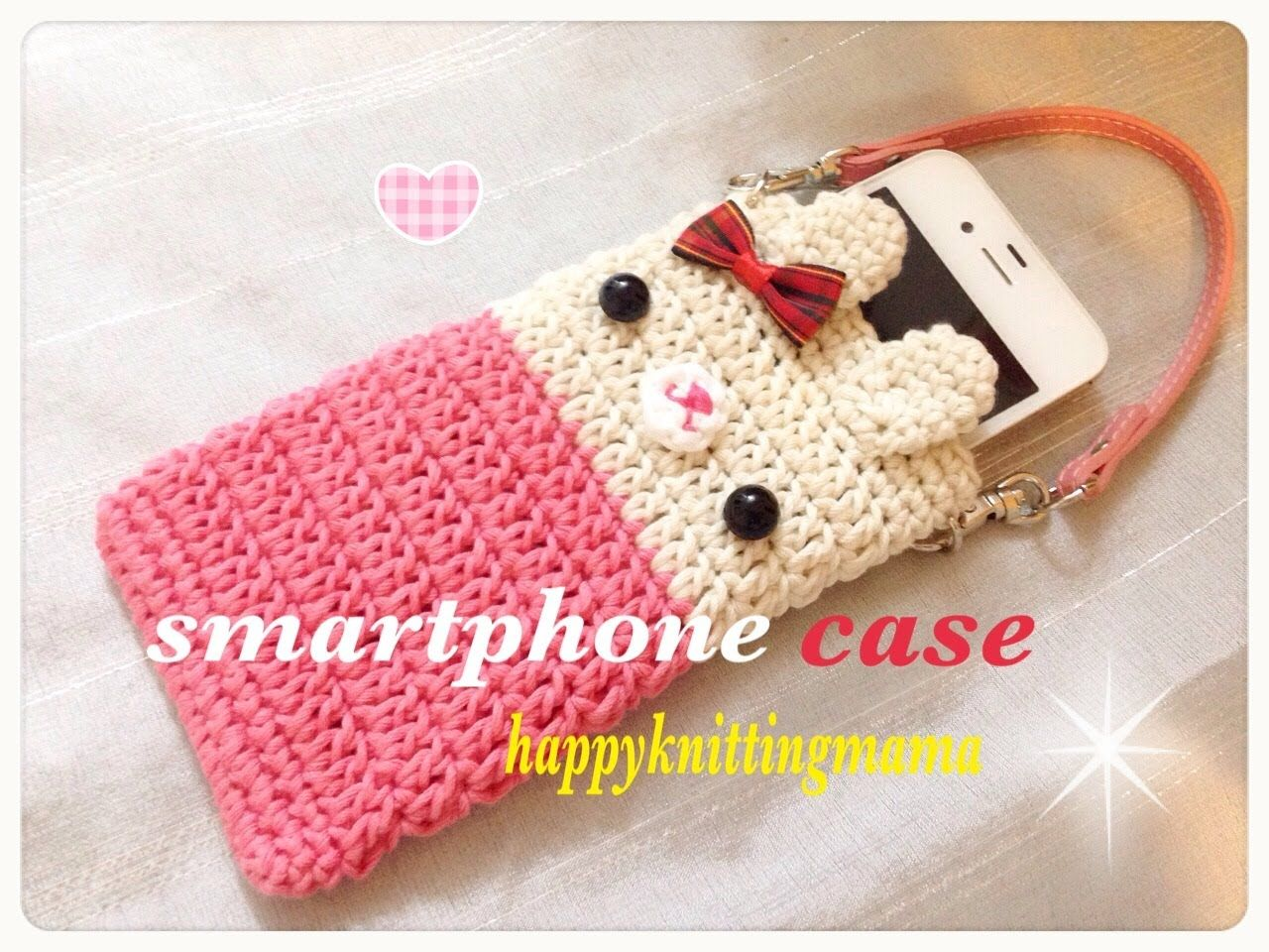 It Is A Video On You Tube  You Can Click On Subtitles For English Version  · Crochet Phone Casescrochet