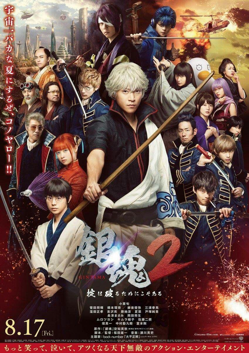 Gintama Live Action 2 Live action, Action anime movies