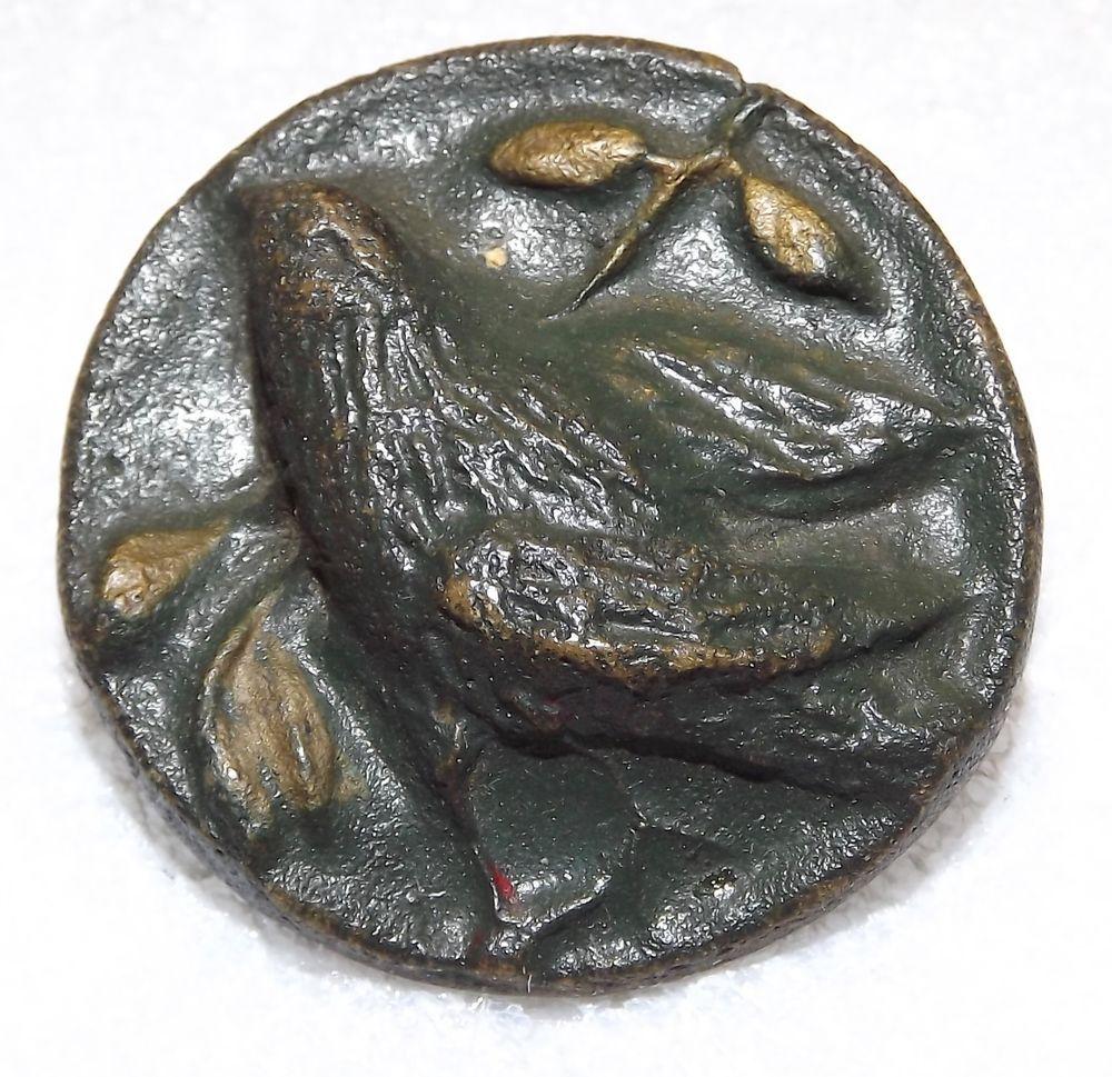 Large British Bakelite Bird Button #2916