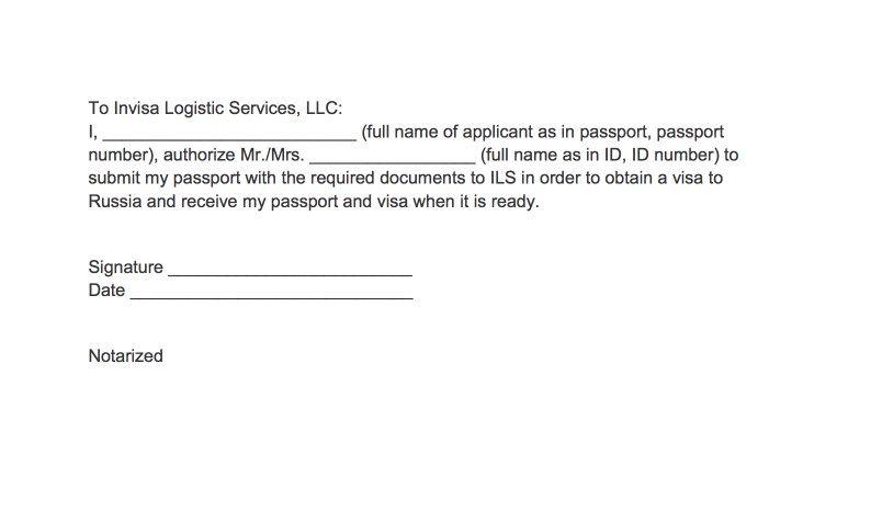 authorization letter air india credit card car Home Design Idea - immigration sponsorship letter