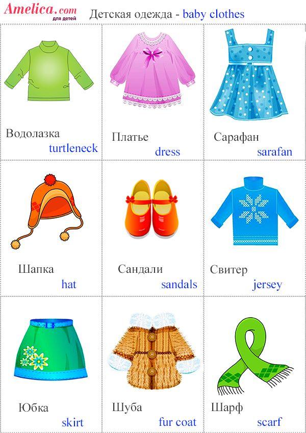 кузя одежда для детей