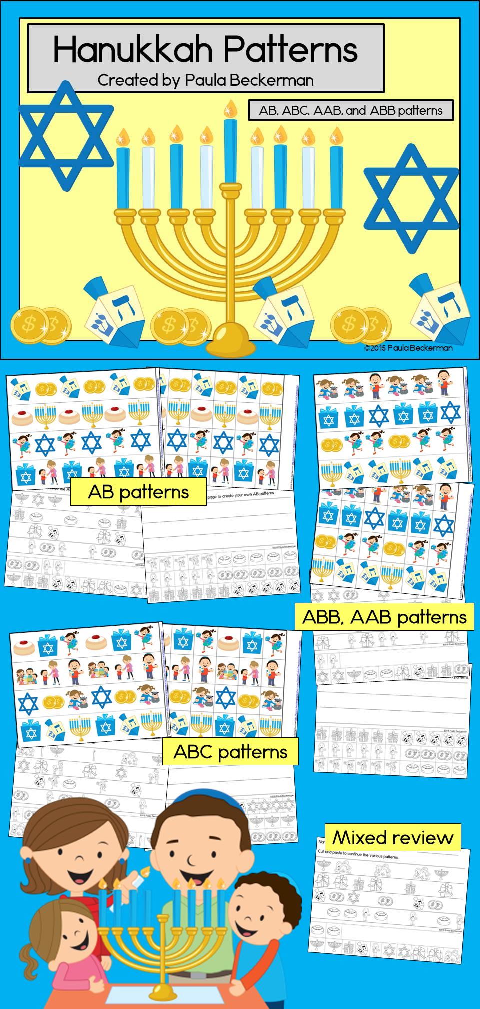 Hanukkah Patterns Math Center with AB, ABC, AAB & ABB Patterns ...