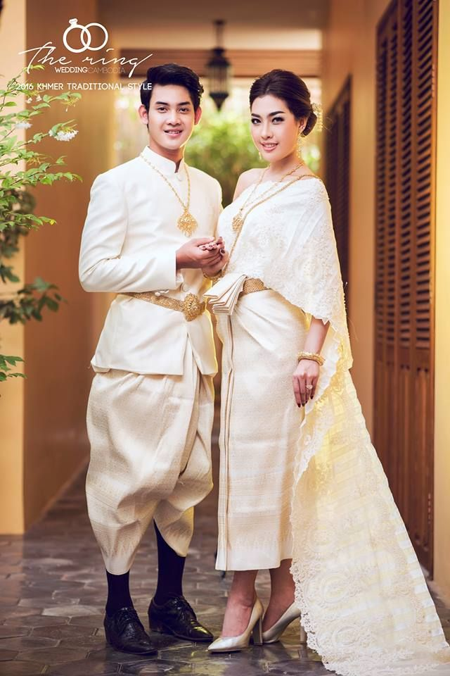 Khmer Wedding Costume Khmer Wedding Traditional Outfits Asian