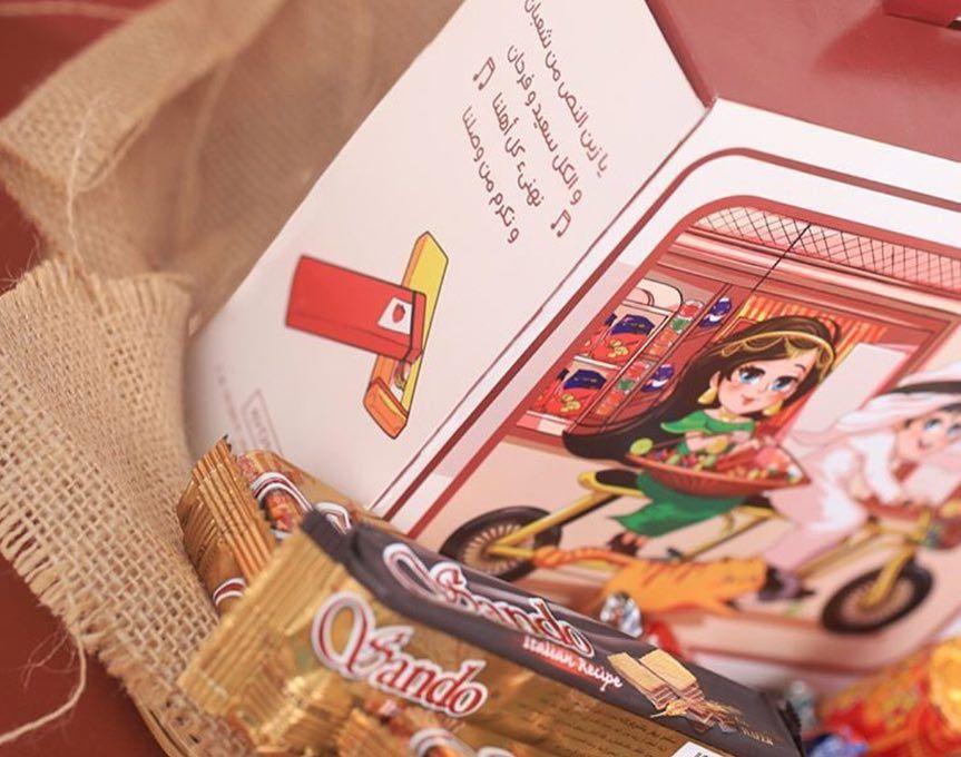 توزيعات حق الليلة طــيـف الدفع عند الاستلام للطلب دايركت الإمارات حق الليلة قرقيعان نص شعبان توزيعات Monopoly Deal Monopoly