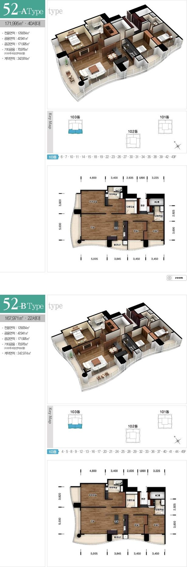 Songdo Real Estate Apartments For Rent And Services To
