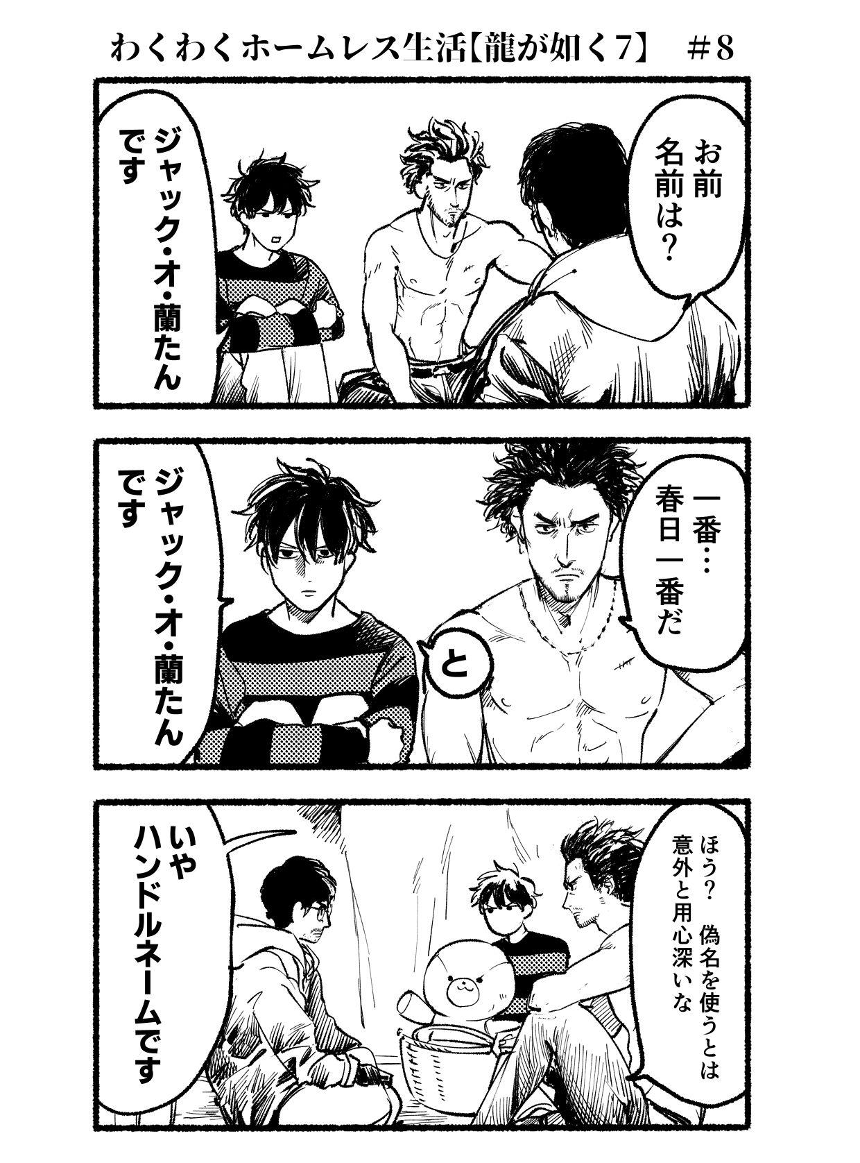 南風 On Twitter Comics Anime Peanuts Comics