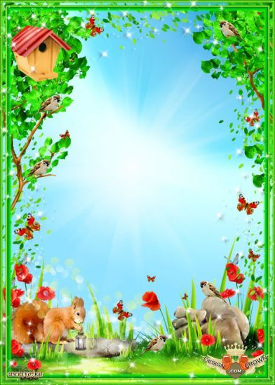 animal border designs for kids | Kids of family photo frame