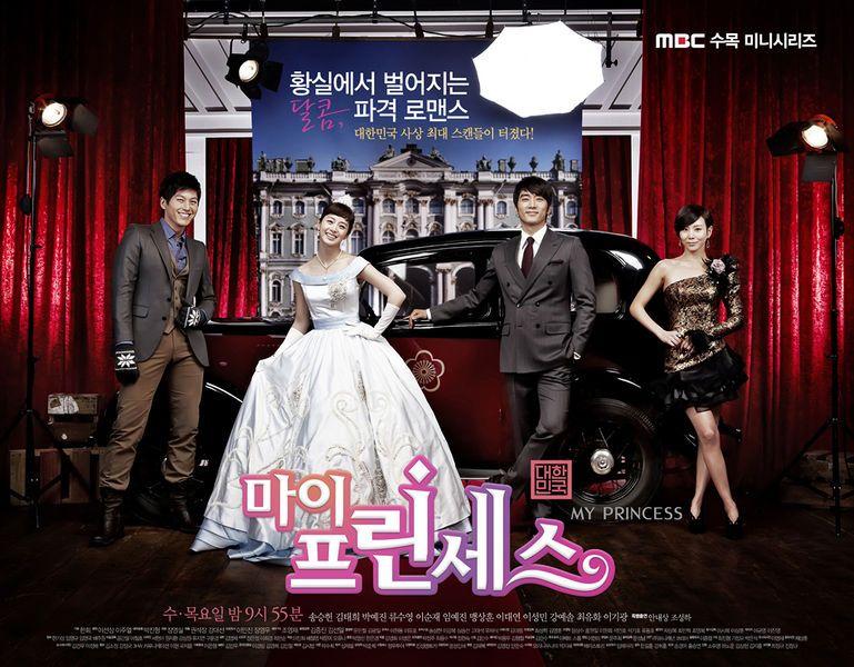 novelas coreanas de princesas - Buscar con Google