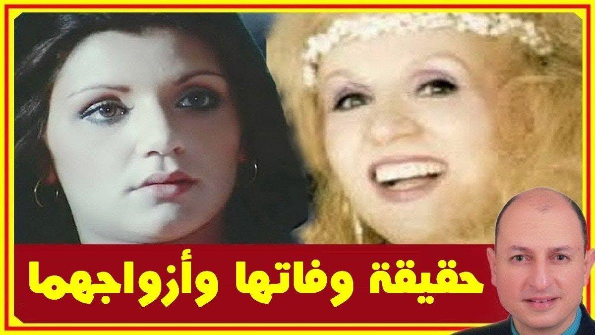 حقيقة ر حيل هويدا إ بنة صباح وأحدث صورها وأزواجهما Howayda Mansy And Sabah أخبار النجوم تعرف على التفاصيل بالفيديو ا Youtube Incoming Call Screenshot Channel