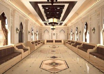 Luxurious Arabic Majlis مجلس عربي فخم Casas Modernas Casas Interiores