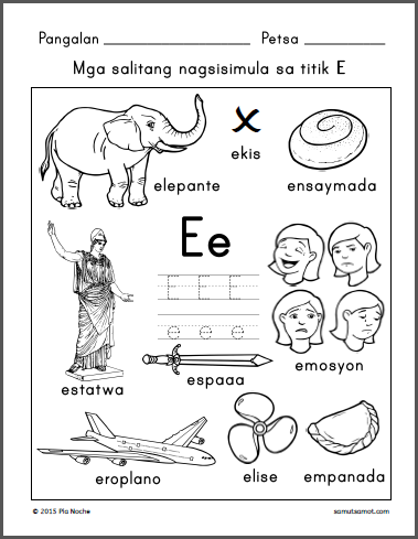 Titik E