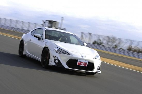 Trd Body Kit Includes Rear Diffuser Fr S Toyota Toyota 86 Cars