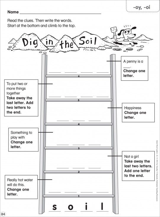 Dig In The Soil Oy Oi Word Ladder K 1 Spelling Writing Subject Word Ladders Kindergarten Worksheets Sight Words Higher Order Thinking Skills