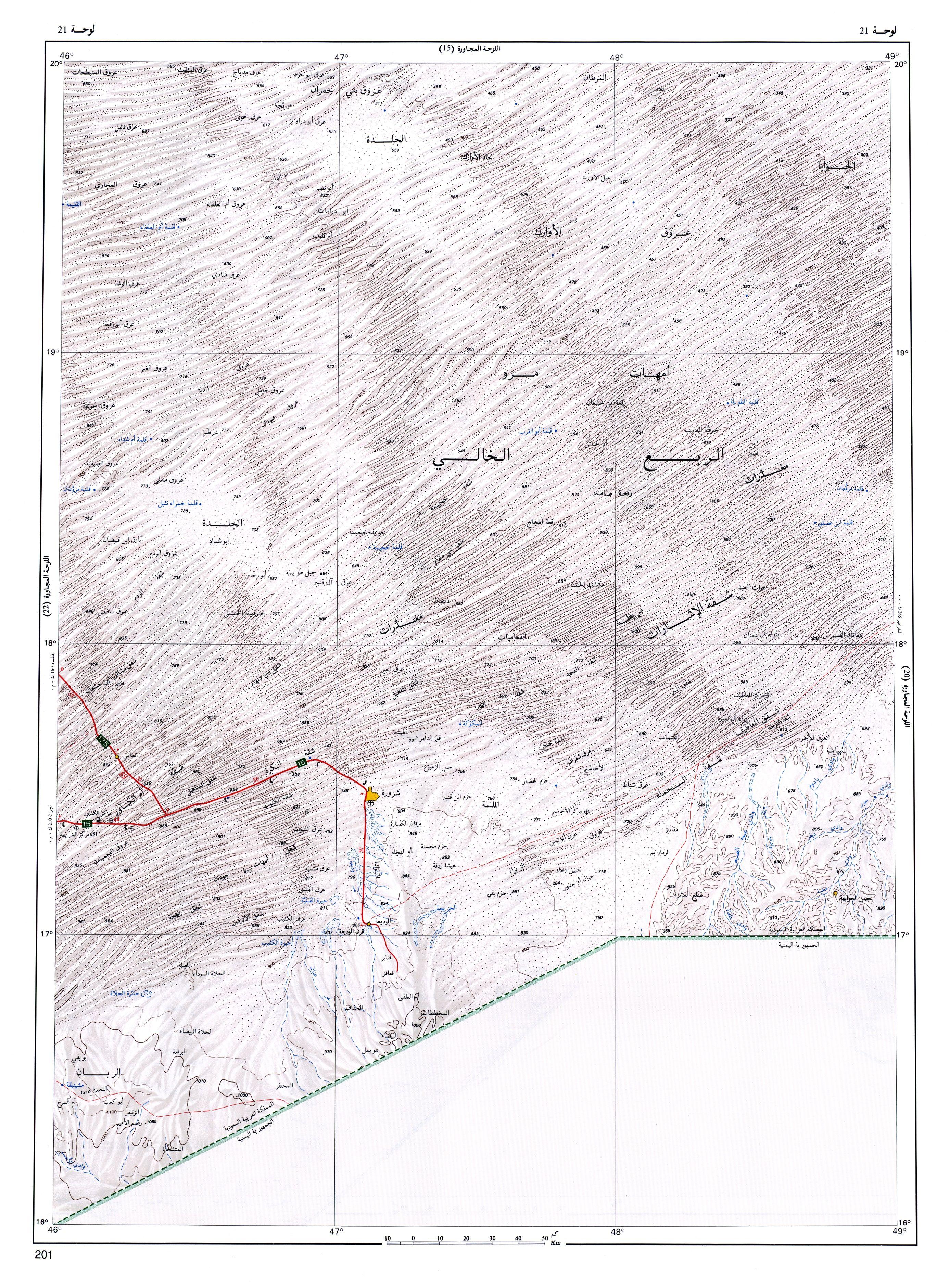 خريطة رقم 21 شرورة وجزء من جنوب الربع الخالي Map