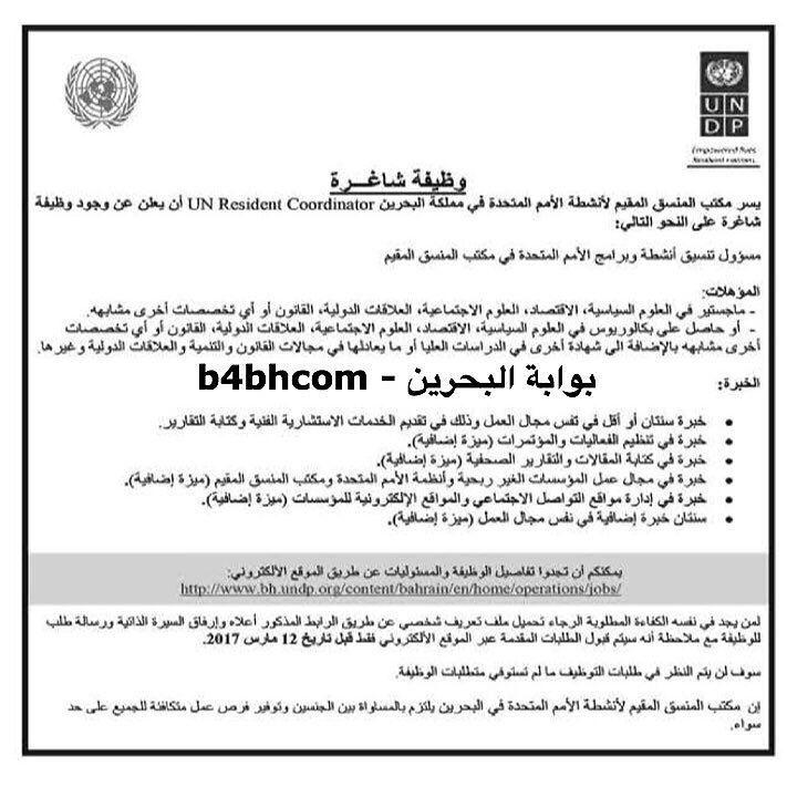 البحرين Bahrain الكويت السعودية قطر الامارات الإمارات دبي عمان مسقط أبوظبي الأردن مصر لبنان Jordan Egypt Uae M Instagram Posts Instagram Post